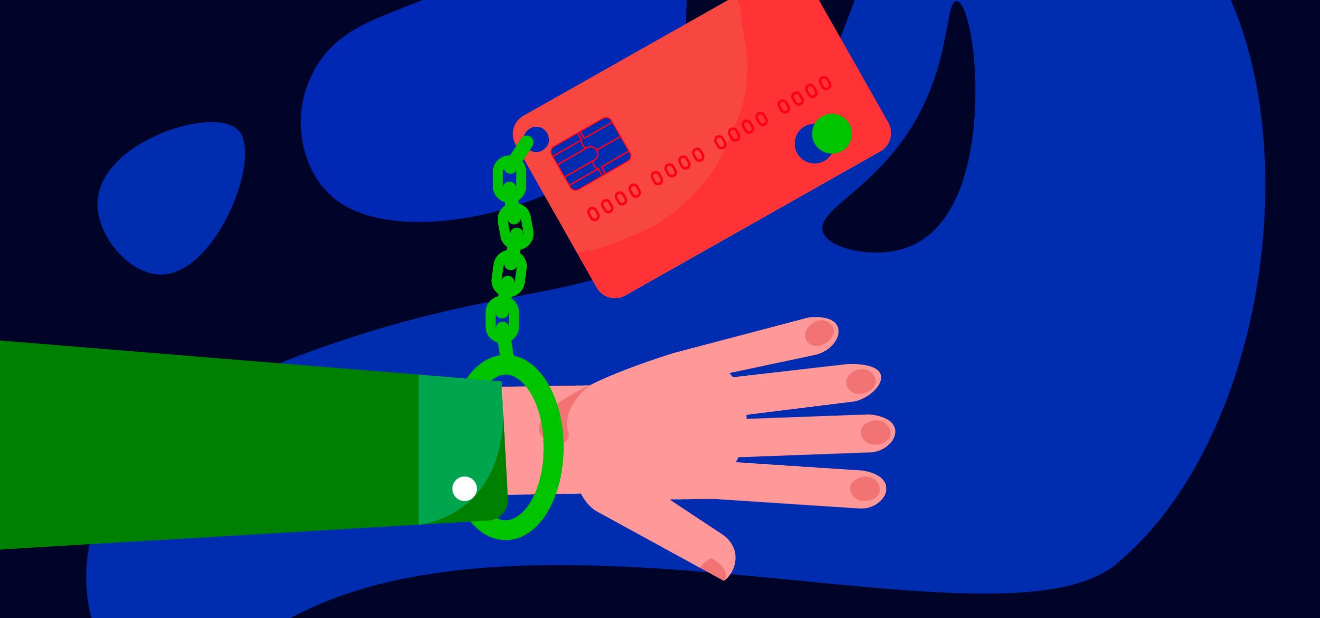 через какое время аннулируется кредит
