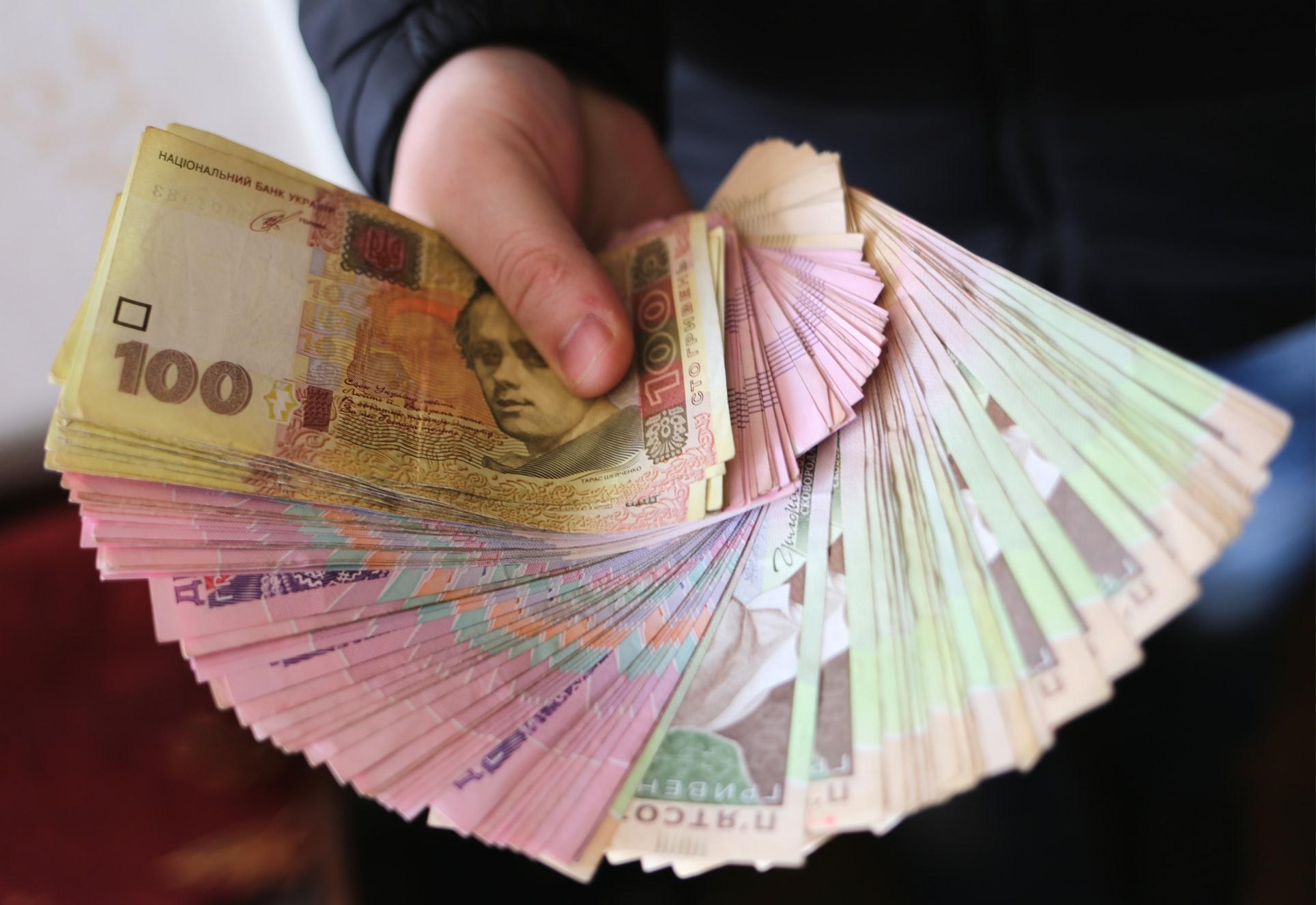 Как получить субсидию в Украине?