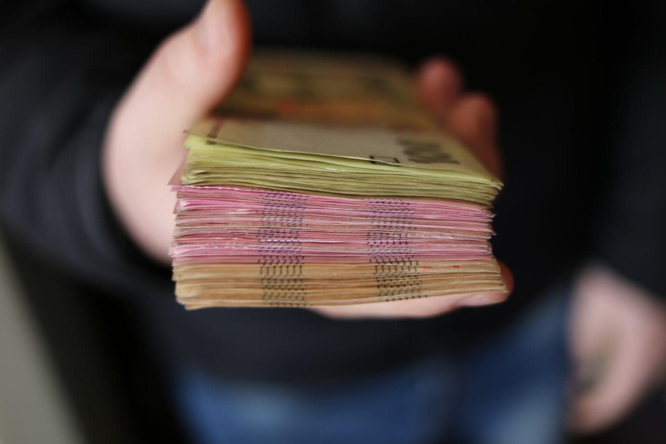 Где взять деньги на бизнес?