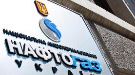 Винницагаз Сбыт и еще 15 поставщиков пожаловались в АМКУ на демпинг Нафтогаза - новости Украины, ТЭК