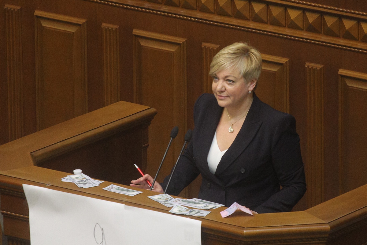 Валерия Гонтарева (фото - LIGA.net)
