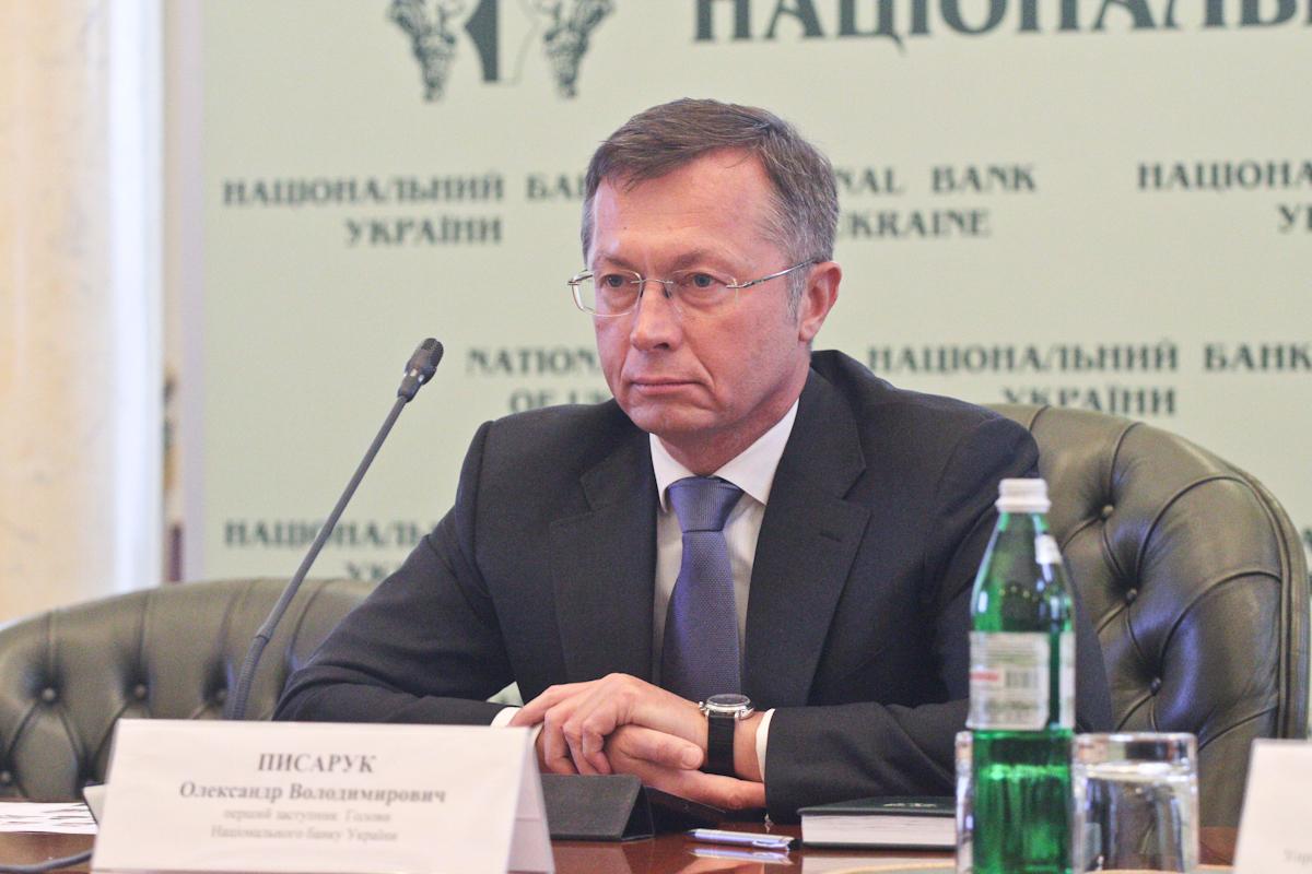 Олігарх, топ-банкір і банк-банкрут. Чому НАБУ воскресило справу VAB Банку Олега Бахматюка
