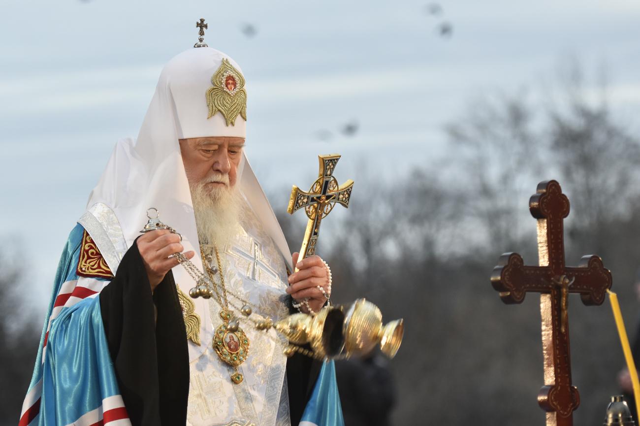 Московский патриархат и томос Киеву: как РПЦ стала автокефальной
