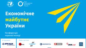 Римский клуб советует Украине сменить «профессию»