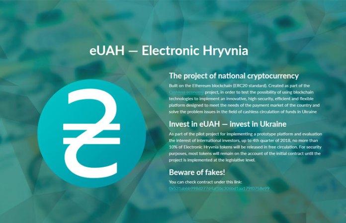 ВУкраинском государстве разоблачили фальшивую «криптогривну»