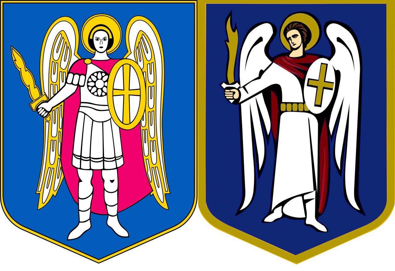 В Киевсовете хотят усовершенствовать столичный герб
