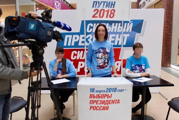 Доверенному лицу Путина в Крыму объявили подозрение в госизмене (1)