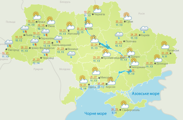 Набольшей части территории Белоруссии дожди