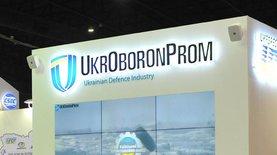 Укроборонпром обратился в СБУ, потому что может потерять контроль…