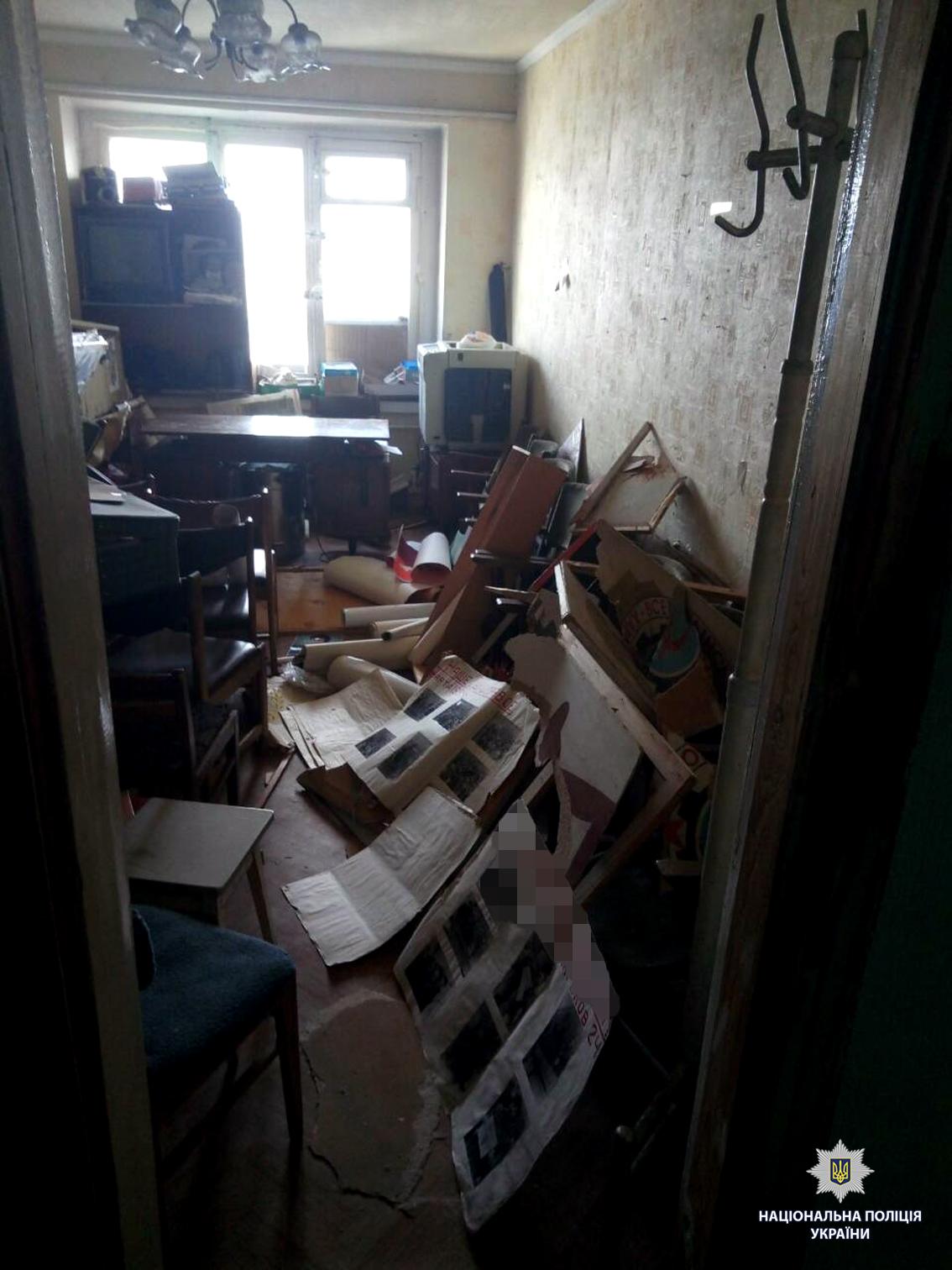 В Харькове неизвестные напали на офис пророссийской организации