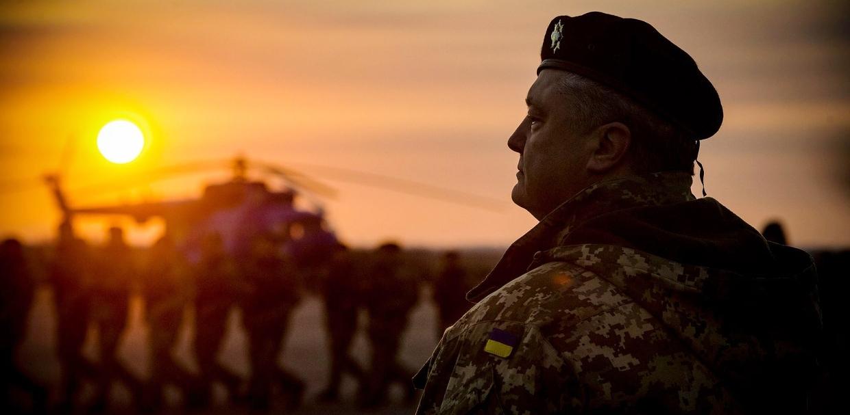 Петр Порошенко в военной форме