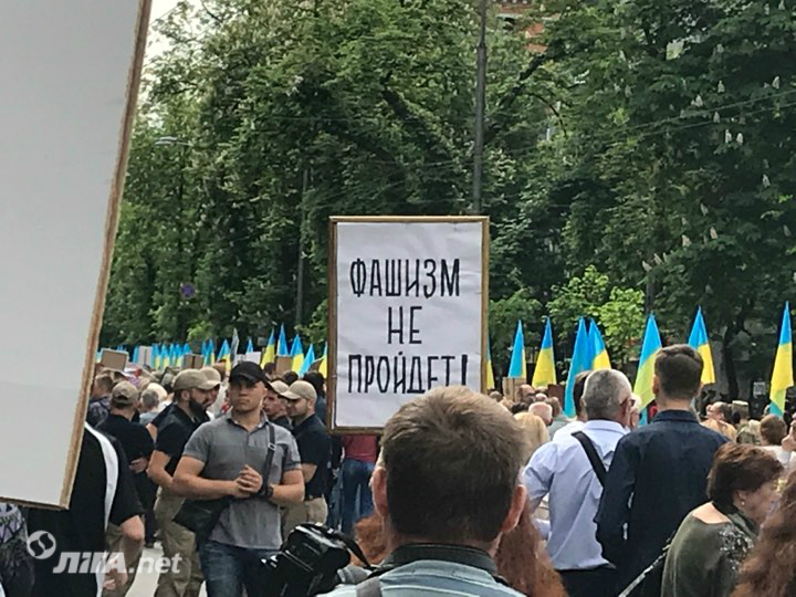 """""""Недобитый полк и патриоты"""". Как Киев отметил 9 мая"""