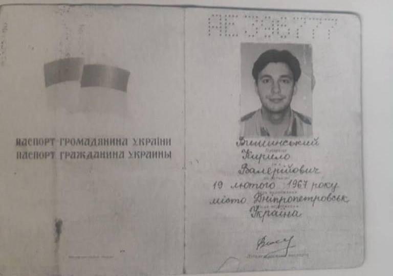 Тема дня. СБУ против РИА Новости-Украина: почему только сейчас