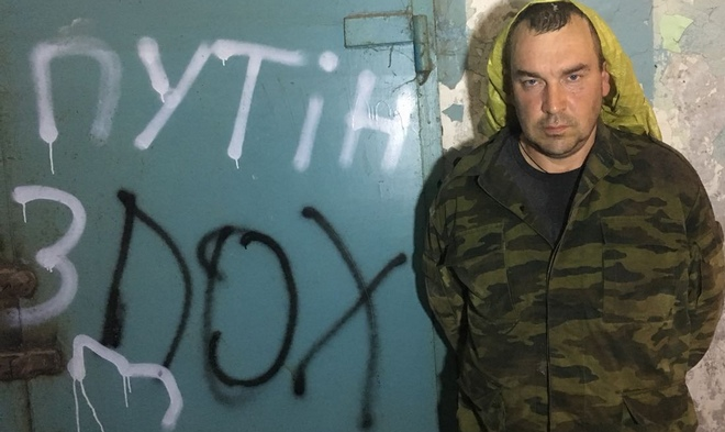 Военные захватили трех боевиков, уничтожив наемника из РФ: фото