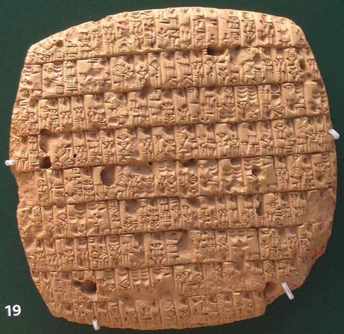 Документ эпохи царя Уруинимгины
