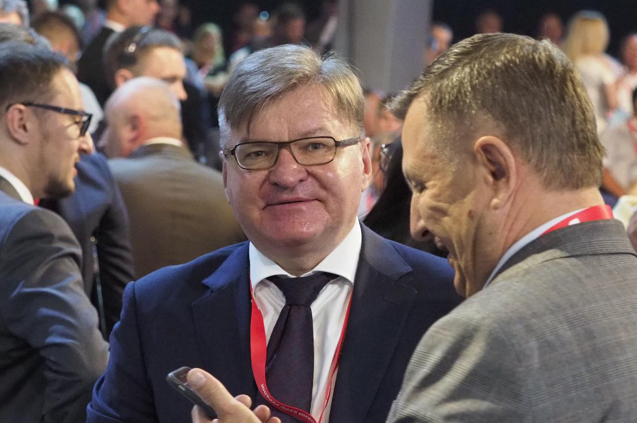 Курс - новый, люди - старые. Репортаж с форума Юлии Тимошенко