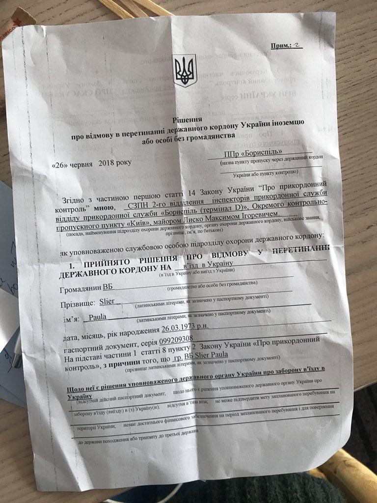 В Украину не пустили пропагандистку Russia Today: в ОБСЕ сожалеют