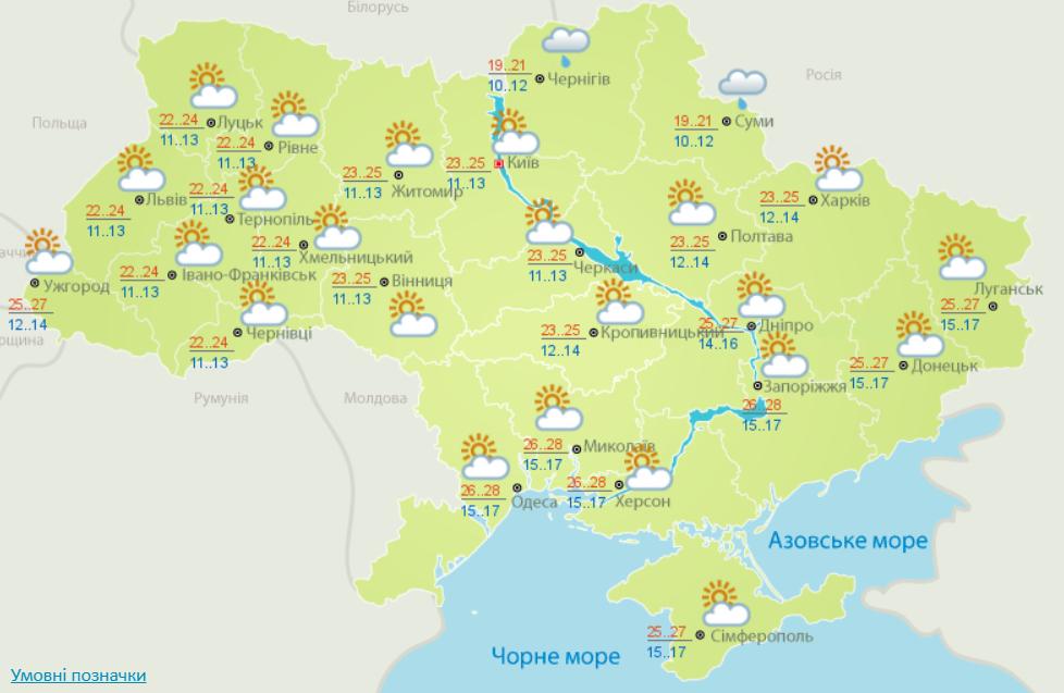Погода в Украине: что происходит и когда будет тепло