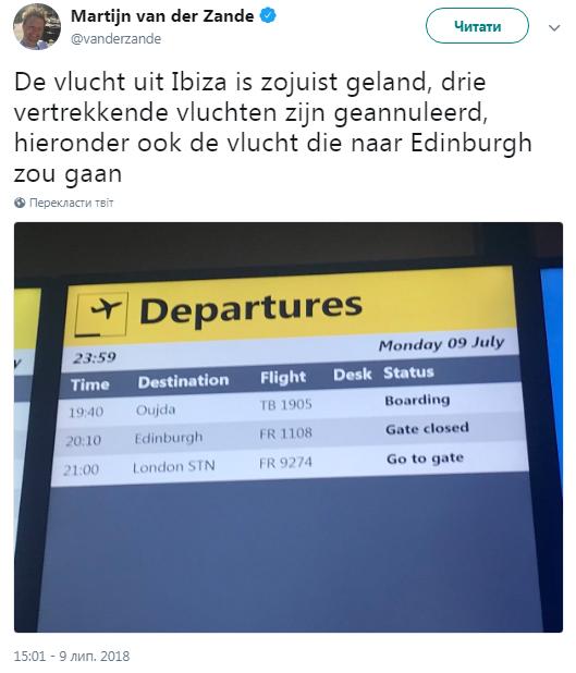 Из-за угрозы теракта в Нидерландах эвакуировали самолет Ryanair