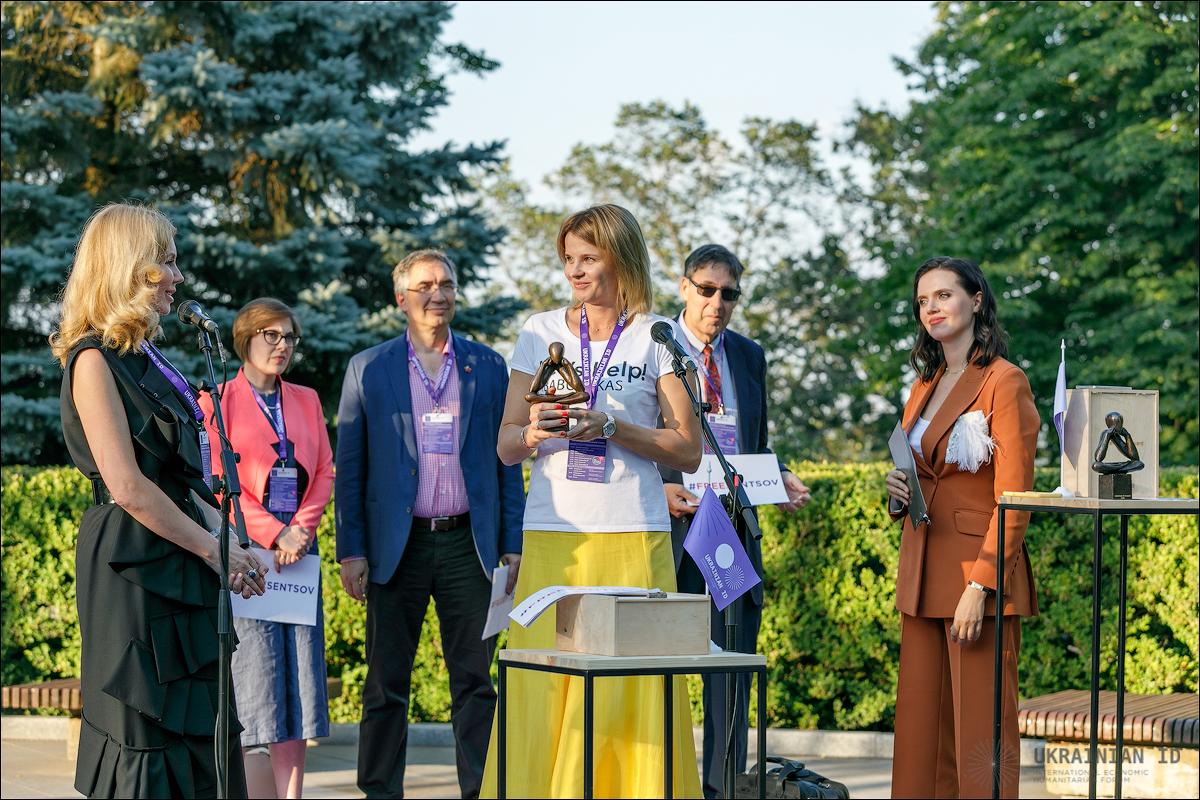 Названы имена первых лауреатов премии Ukrainian ID