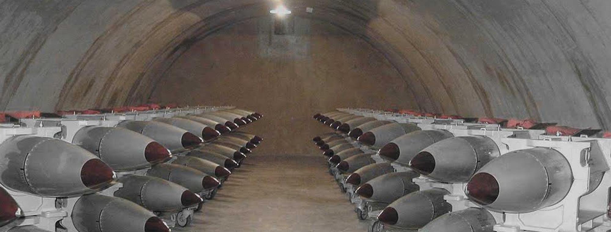 Склад артиллерийских боеприпасов с ядерным зарядом