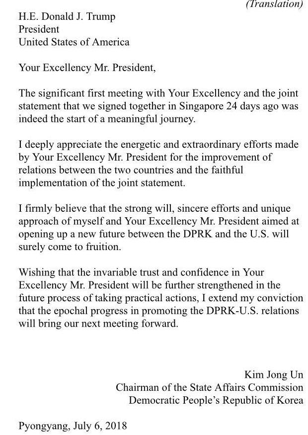 "Ким написал письмо Трампу об ""эпохальном прогрессе"": текст"