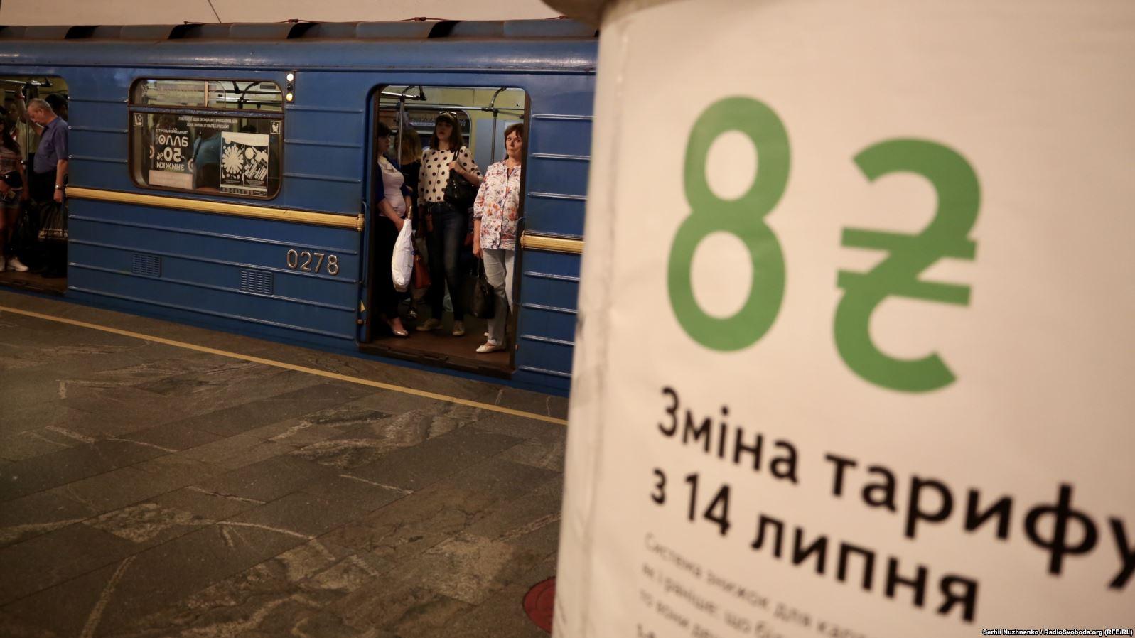 Киевский метрополитен забрал весь тираж новых монет номиналом 2 грн