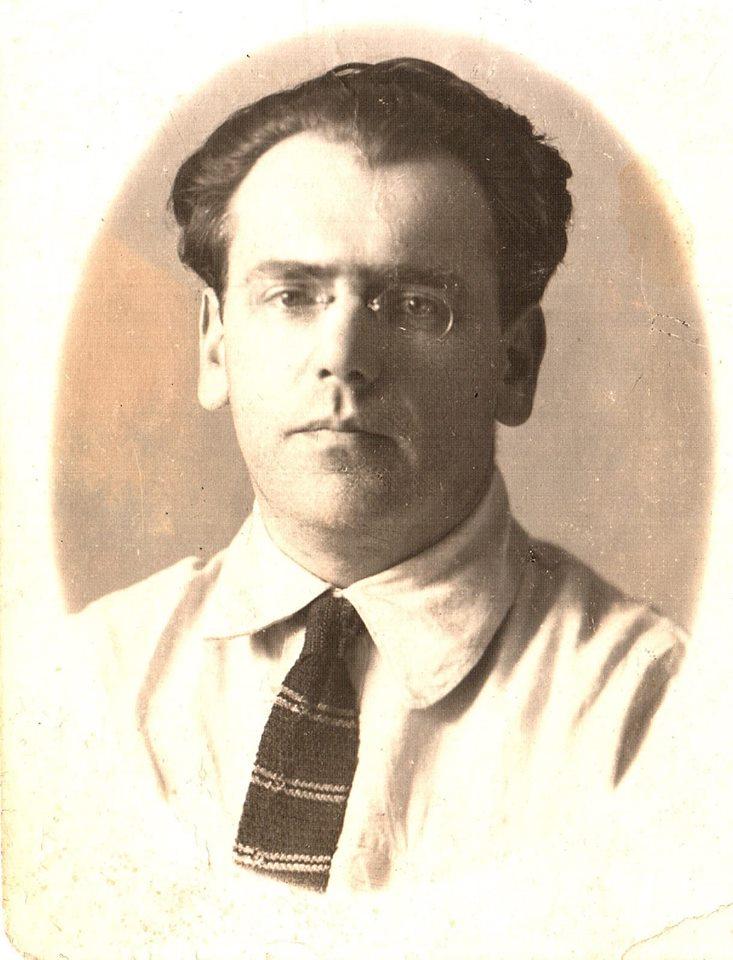 Г. Б. Смолянский