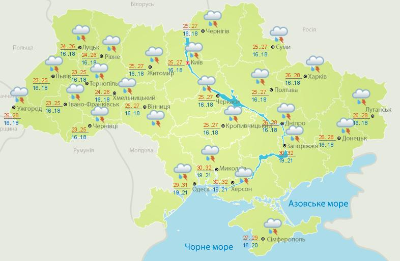 Сильные ливни и грозы накроют Украину: карты погоды