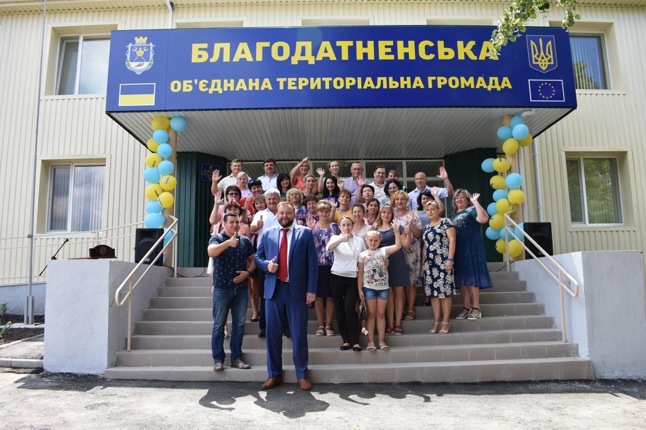 Кушнир: На Николаевщине убедились в преимуществах децентрализации