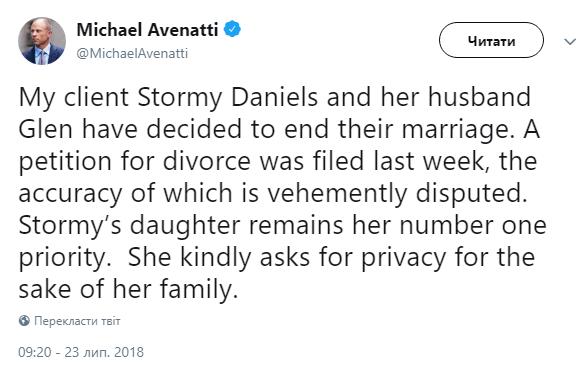 Порноактрису, которая заявила об интиме с Трампом, бросил муж