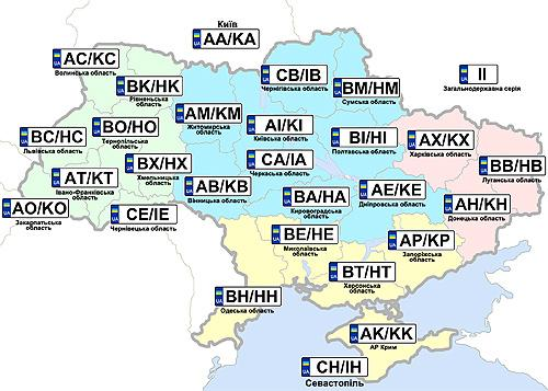 В Украине появились новые серии автомобильных номеров, фото-2