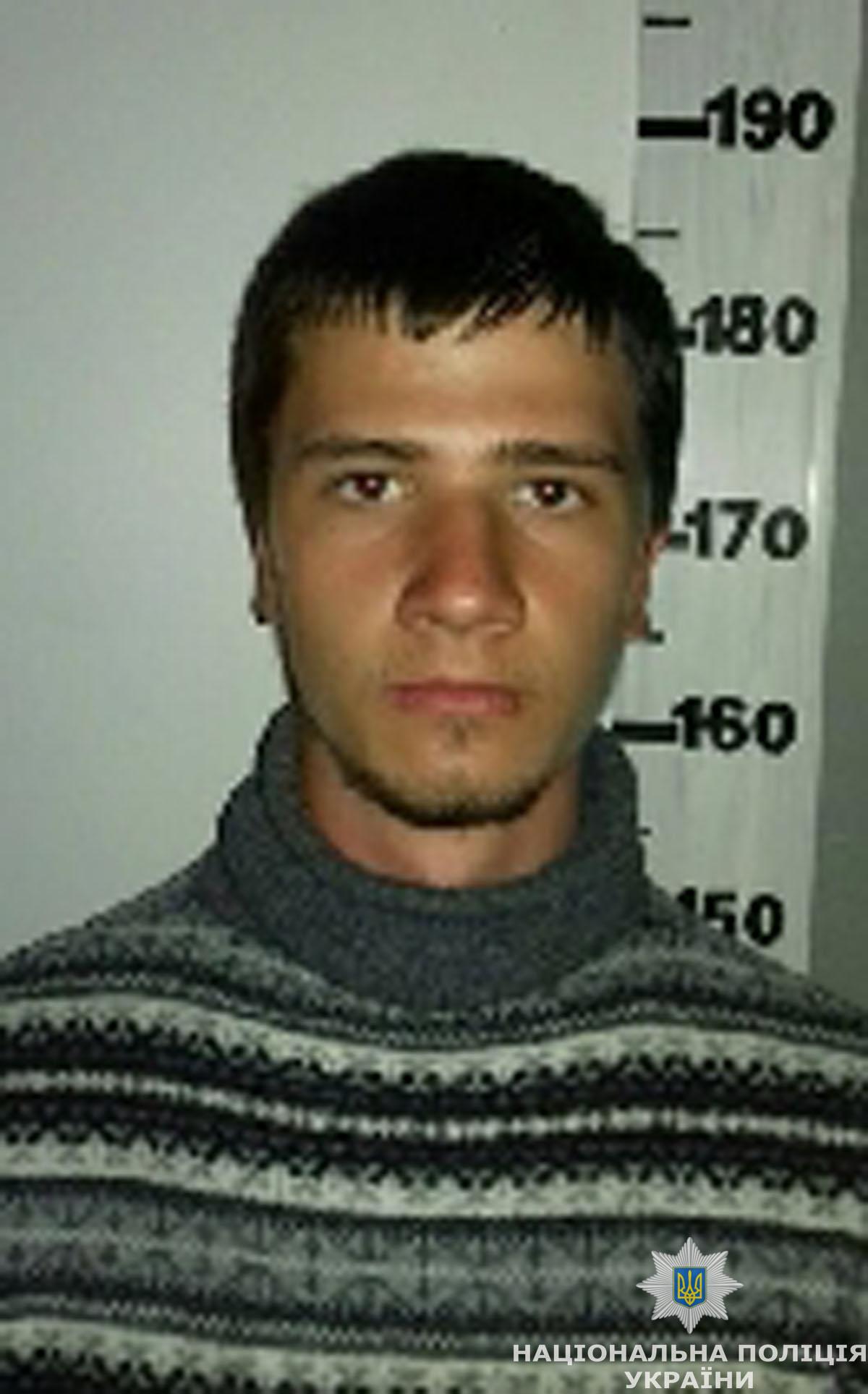 Фото: отдел коммуникации полиции в Житомирской области