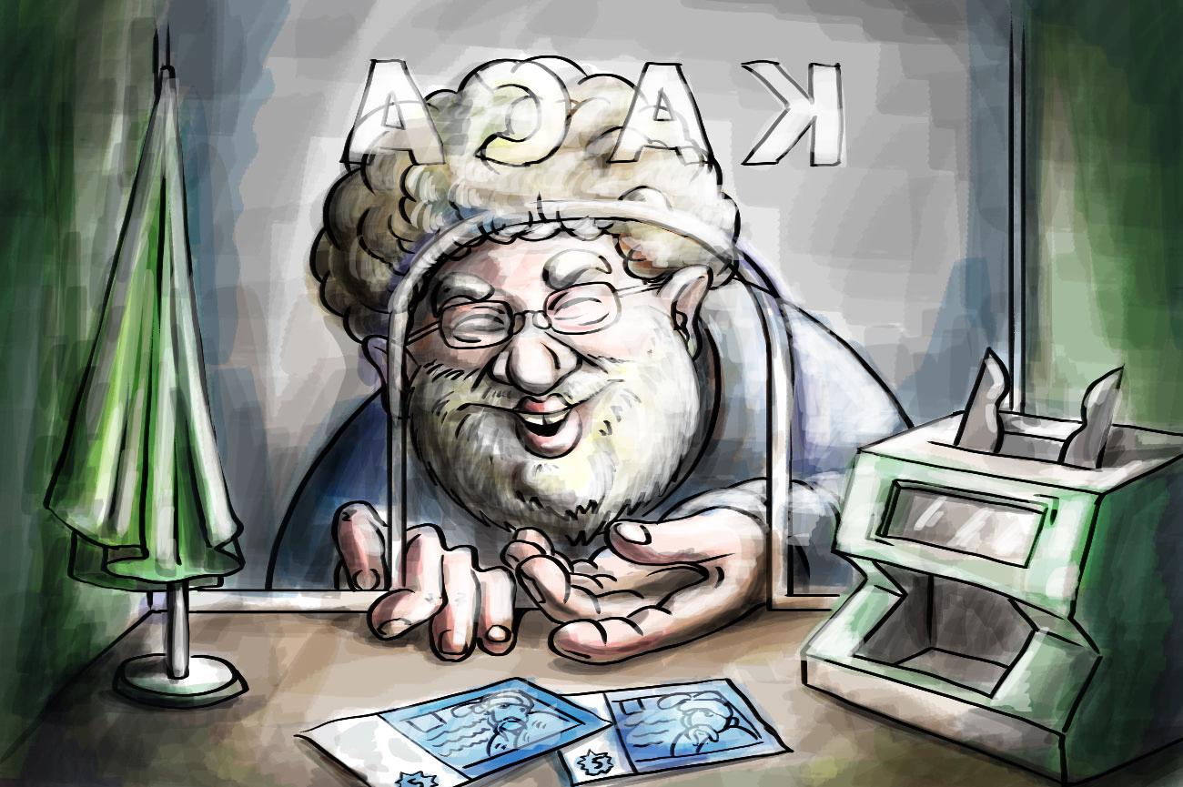Бизнес-неделя: Путин – хубло, Приватбанк без Коломойского, спасение Укрбуда и санкции США
