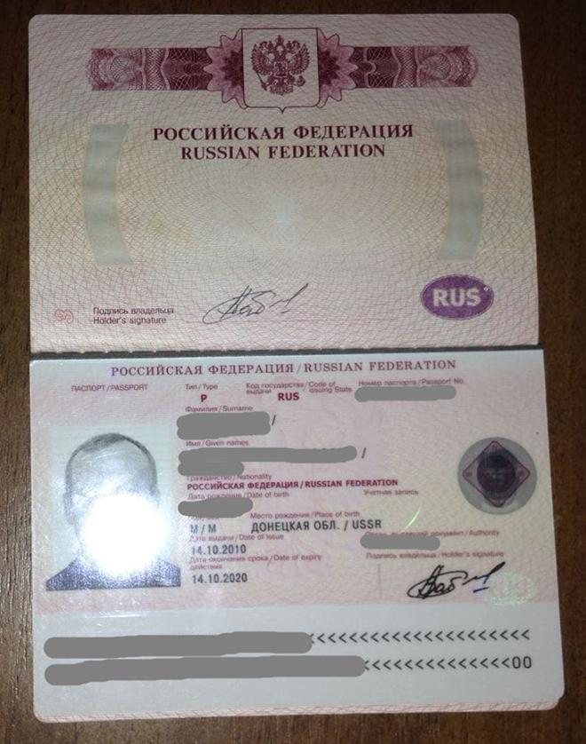 Российский турист снимал на камеру позиции ВСУ - штаб
