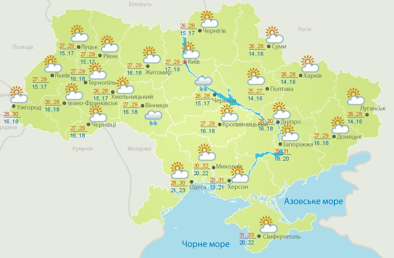 Синоптик попередила про сильні зливи і шквали на Житомирщині, фото-1