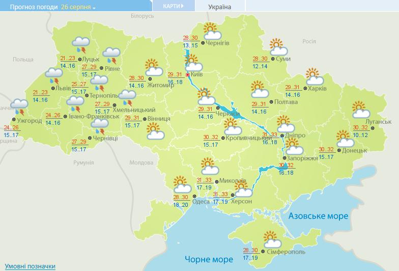 Прогноз погоды в Украине на День Независимости: карты