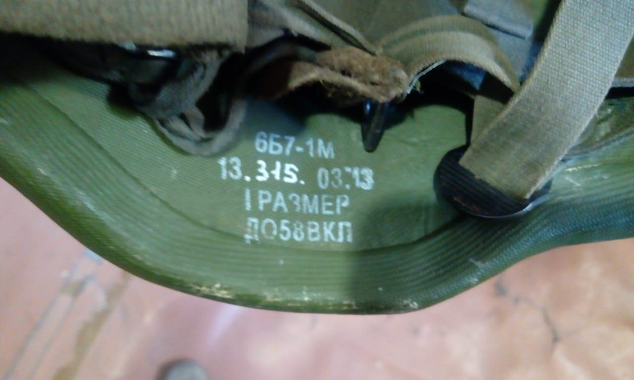 Военные рассказали подробности боя возле Крымского: фото, видео