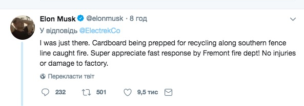 На заводе Tesla произошел пожар