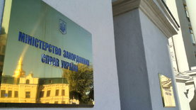 Пленные моряки. Украина формирует арбитражный трибунал - МИД