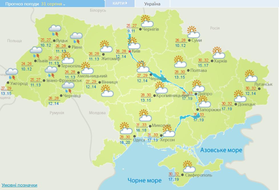 Какой будет погода в Украине 1 сентября - карты