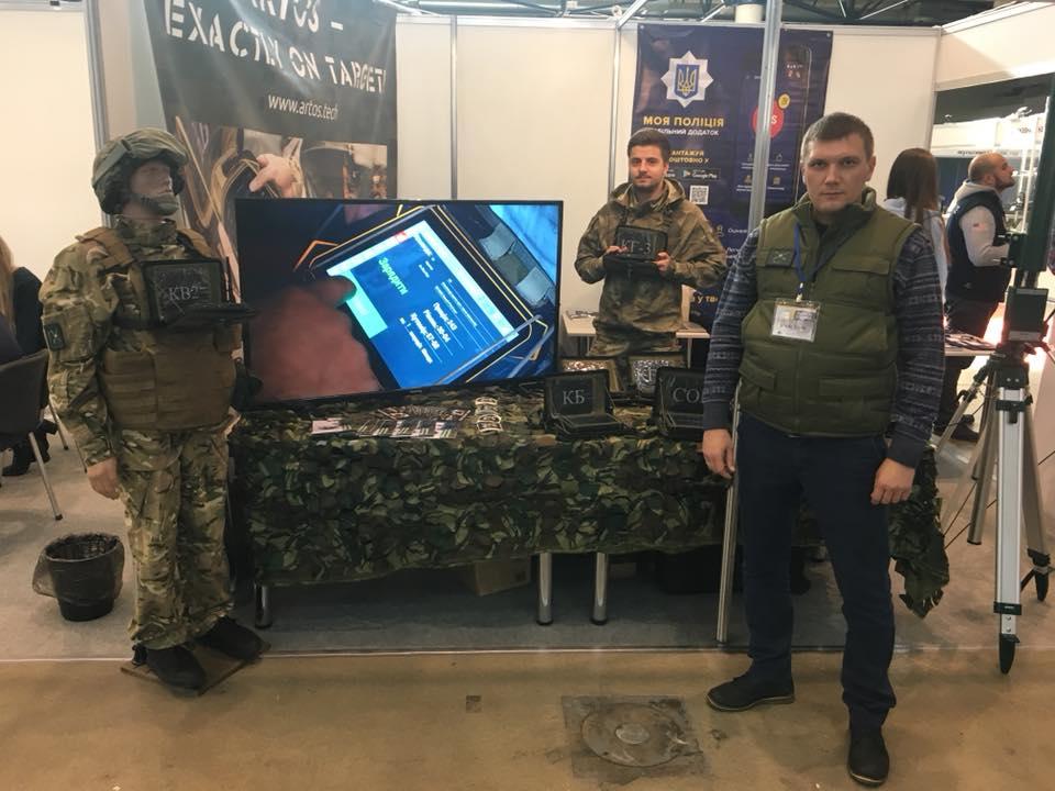 Свой Viber. В Украине разработали мессенджер для военных