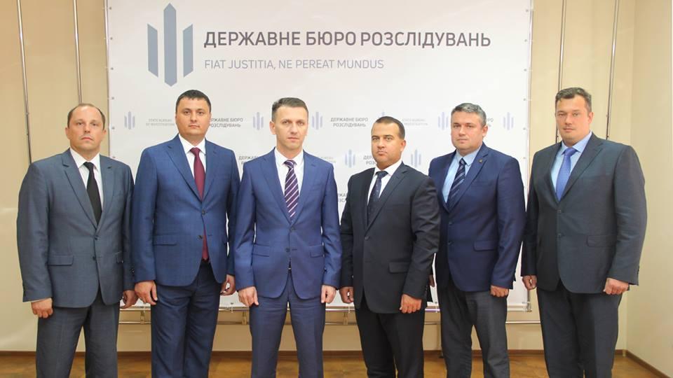 Труба назначил 5 заместителей директоров теруправлений ГБР