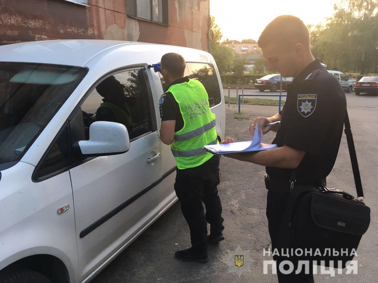 Ограбление в Ровно: у мужчины забрали $70 тыс - фото