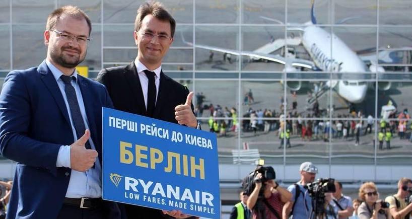 Ryanair в Украине. Чего ожидать МАУ и WizzAir