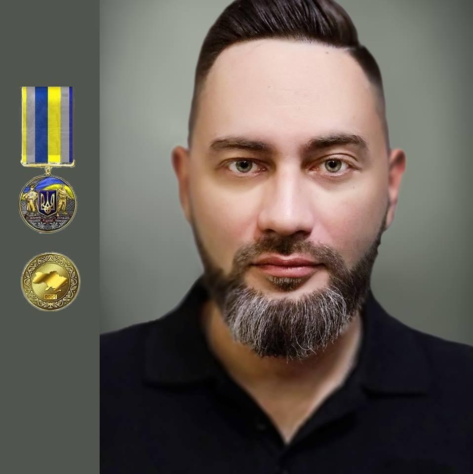 Погибший в Киеве иностранец не был инструктором Нацгвардии - СМИ