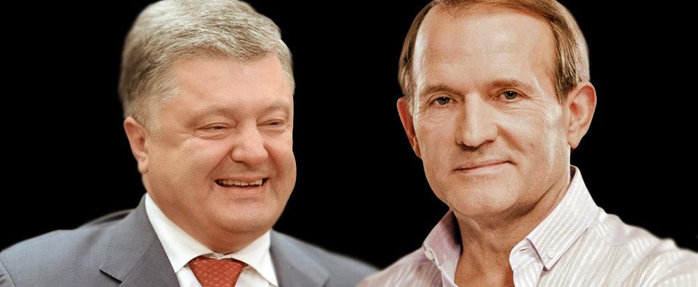 Реванш: реальная угроза или тактика Порошенко на выборах - Фото