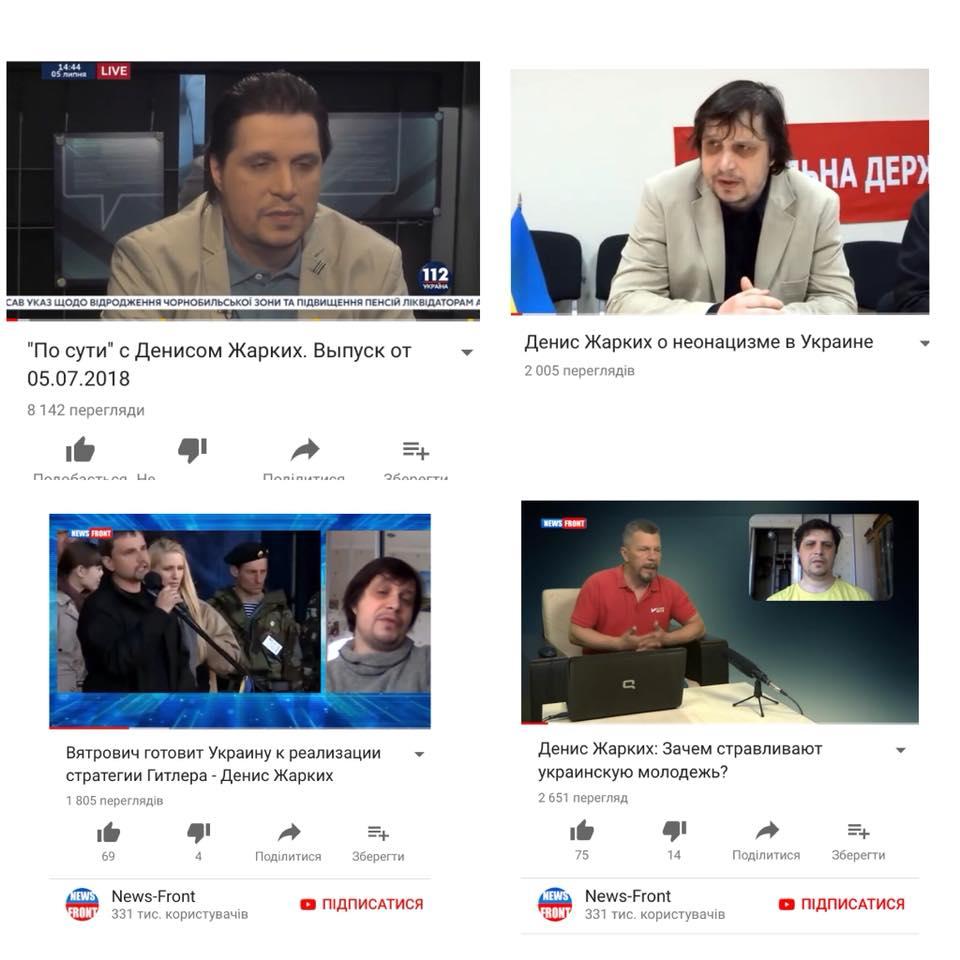 Луценко: Дал поручение СБУ проверить ведущего 112 Украина