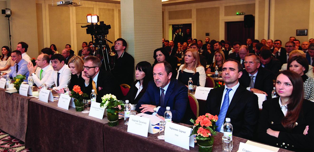 В Киеве состоится CIS BANKERS VII Ukrainian Banking Forum