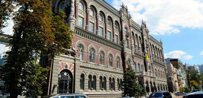 НБУ, фото: LIGA.net